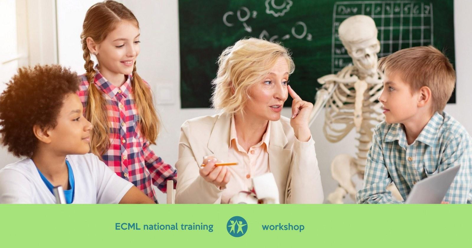 ecml training