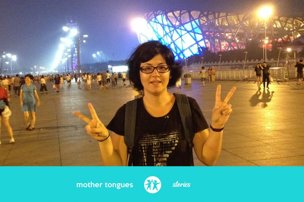 mother tongues stories